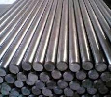 Ferro redondo laminado